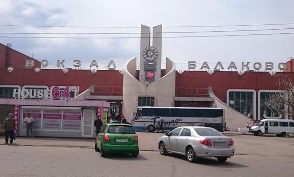 ЖД Вокзал ЖД вокзал Балаково